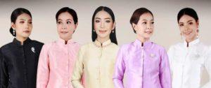 ชุดไทยทำบุญ-cover (1)